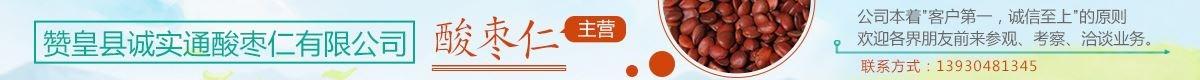 数据频道主页-通栏-薛亚林